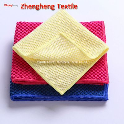 Large Corn Kernels Mesh Microfiber Towel with Different Sizes Knitted and Colors Dyed