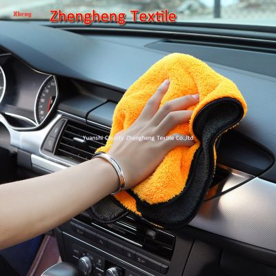 Car Cleaning Microfiber Towel with Coral Fleece Compound Constructure